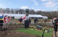 В Нидерландах открыли мемориал памяти жертв катастрофы MH17 на Донбассе
