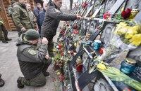 Батальйон Кульчицького поклав квіти до меморіалу Небесної Сотні в Києві