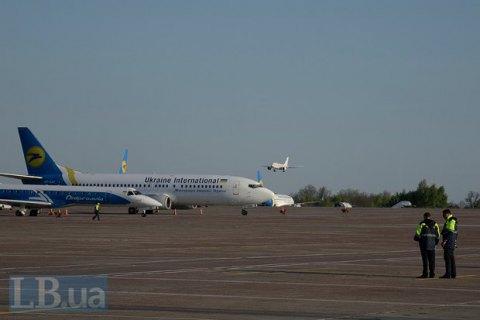 Україна і Росія не змогли домовитися про авіасполучення
