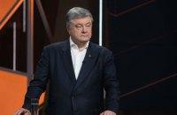 Порошенко прибыл на допрос в ГБР