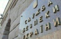 """Колишній """"міністр"""" бойовиків """"ДНР"""" здався СБУ"""