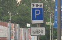 За 2 дня инспекторы проверили 101 парковку