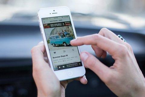 ЄС розпочав скасування мобільного роумінгу