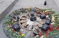 В киевском парке Вечной Славы залили цементом Вечный огонь