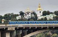Метро или не метро. Как развивать транспорт в Киеве?