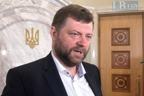 Скороход і Полякова виключили через неголосування за проєкти, з приводу яких було спільне рішення фракції, - Корнієнко