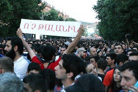 Акцию протеста в Ереване разогнала полиция
