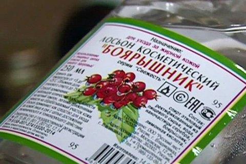"""Число загиблих від """"Глоду"""" (""""Боярышника"""") в Іркутську зросла до 76 осіб"""