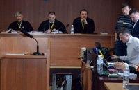 """Судьи пожаловались в Высший совет правосудия на главу САП из-за """"дела Краяна"""", - СМИ"""