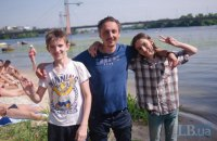 В киевском парке Дружбы народов отметили День отца