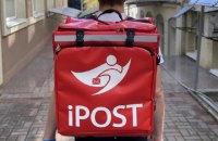 """Власники """"Нової пошти"""" купили iPost"""