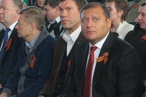 Частина делегатів з'їзду Партії регіонів відкликали голоси на підтримку Добкіна, - ЗМІ