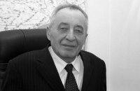 """Помер колишній директор ЗАЗ, за часів котрого почали випускати """"Таврії"""""""
