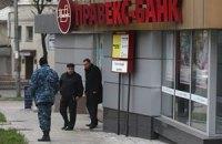 Італійці розірвали угоду про продаж Фірташу Правекс-банку