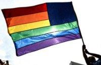 Представители ЛГБТ-сообщества США объявили войну огнестрельному оружию