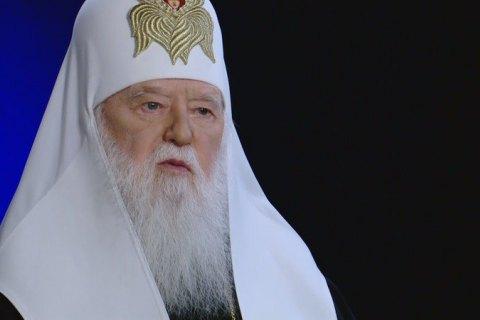 Патріарх Філарет звернувся до глави УПЦ МП із закликом сприяти звільненню полонених і заручників