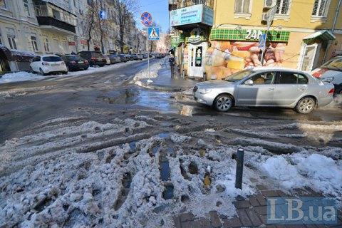 У Києві завтра обіцяють невеликий сніг та ожеледицю на дорогах