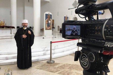 Великодні богослужіння з Ватикану Суспільне покаже наживо