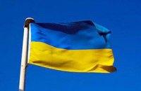 В Киеве начался всемирный форум диаспоры