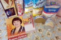 6% українців готові голосувати за гроші