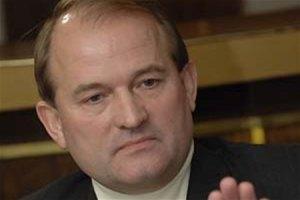 Медведчук: Таможенный союз и русский язык поддерживает большинство украинцев