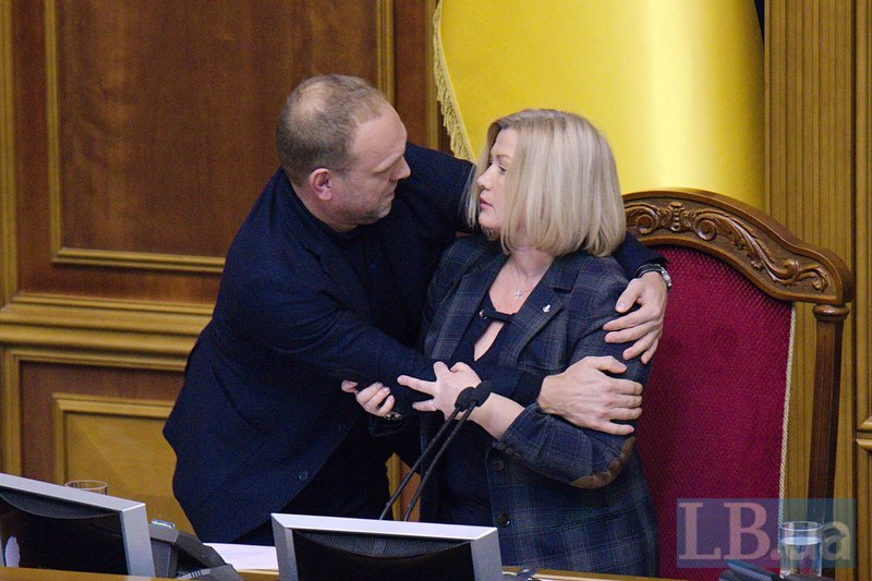 Сергей Власенко попросил прощения и обнял Ирину Геращенко