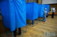 Невідомі напали на поліцейського на виборчій дільниці Полтавщини