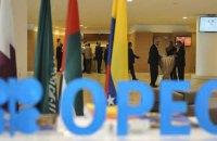 Страны ОПЕК+ продлили рекордное сокращение добычи нефти до конца июля