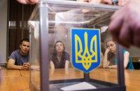 Почти половина партий проигнорировали местные выборы, - Комитет избирателей