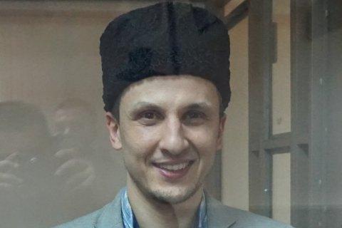 """Ростовський суд оголосив вирок """"другій бахчисарайській групі """"Хізб ут-Тахрір"""""""