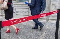Світова організація торгівлі довірилася жінкам