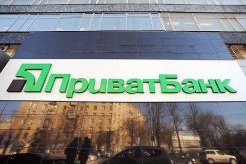 """АМКУ оштрафовал """"ПриватБанк"""" на ₴82,6 тысячи"""