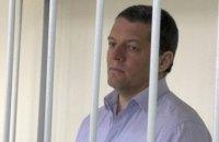 Сущенко перевели из одиночной камеры