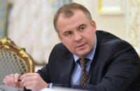 НАБУ повідомило про підозру Гладковському (оновлено)