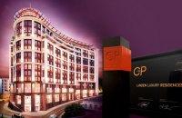 Linden признан лучшим проектом жилой недвижимости в Украине