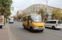 В Кропивницком закрыли 4 маршрута общественного транспорта из-за обнаружения коронавируса у водителя