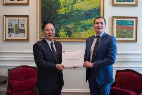 Корея призначила нового посла в Україні
