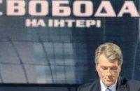 Казино, Кличко, валютное регулирование и телеканал «Интер»