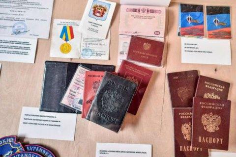 СБУ расследует выдачу иностранных паспортов жителям Западной Украины и Донбасса