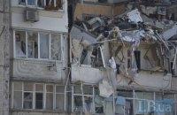 Полиция проводит обыски в коммунальных службах, которые обслуживали дом на Позняках