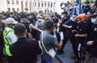 В Одессе произошли столкновения во время марша  в поддержку ЛГБТ-сообщества (обновлено)