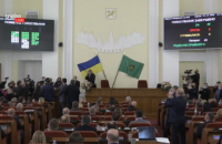 Рада назначила внеочередные выборы мэра Харькова