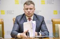 Україна розраховує отримати від ЄС 600 млн євро до вересня