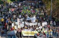 """У центрі столиці відбувся """"Марш за Київ"""" (фоторепортаж)"""