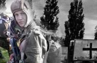 Опубликован список более 3 тысяч погибших на Донбассе россиян