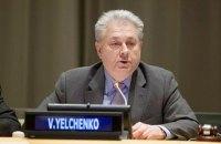 Ельченко передал список украинских политзаключенных генсеку ООН Гутеррешу