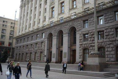 Здание киевской мэрии эвакуировали из-за звонка о заминировании (обновлено)