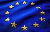 Провластные бизнес-группы выбирают Европу