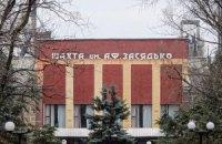 ДНР підтвердила намір відібрати шахту Засядька у Звягільського