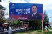 Местные против варягов в Севастополе